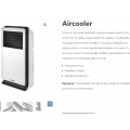 air-cooler foritos aeropsiktis